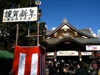 20100103_hatumode