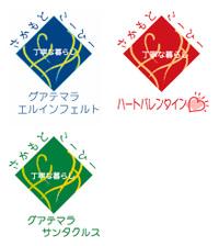 20100117_logo