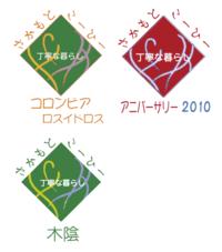 20100718_logo
