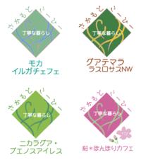20110220_logo