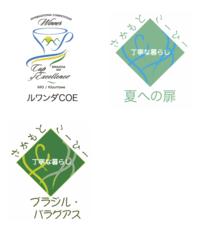 20110416_logo