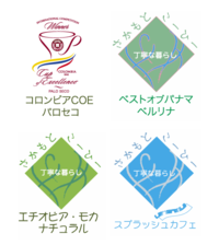 20110515_logo