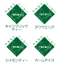 20110522_logo