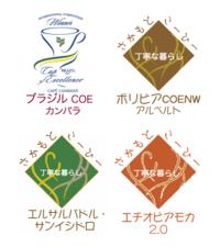 20110619_logo
