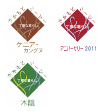 20110717_logo