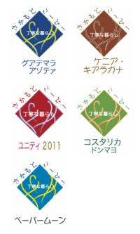 20110814_logo