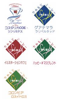 20111113_logo