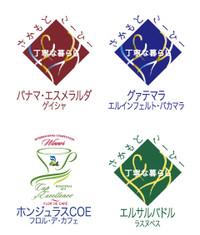 20120319_logo