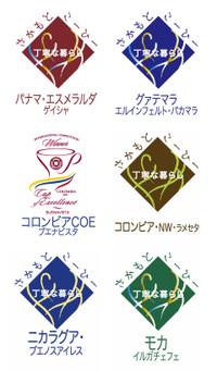 20120617_logo
