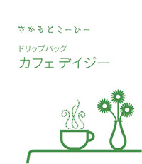 20120624_logo