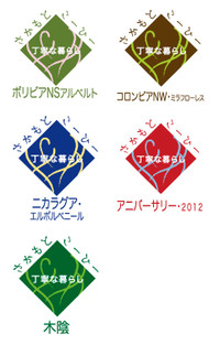 20120715_logo
