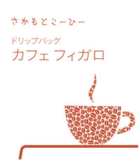 20120722_logo
