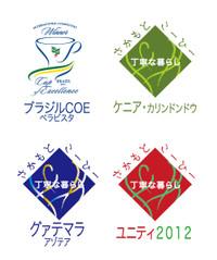 20120812_logo