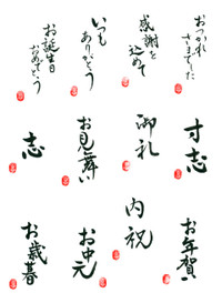 20130512_01